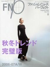 060825_fashion news perfect116.jpg