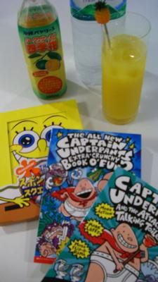 060925_SpongeBob.jpg